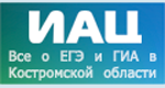 ГУ КО Информационно-аналитический центр
